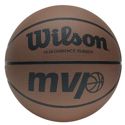 MVP BROWN BBALL